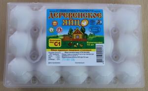 Деревенское яйцо, C1, фасованное, 15 шт