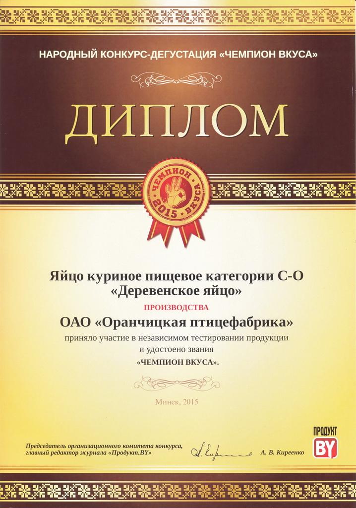 Дипломная работа Экспертиза качества пива Кулинария Диплом по производству пива
