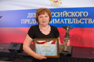 Международная Премия «Бизнес-Триумф»
